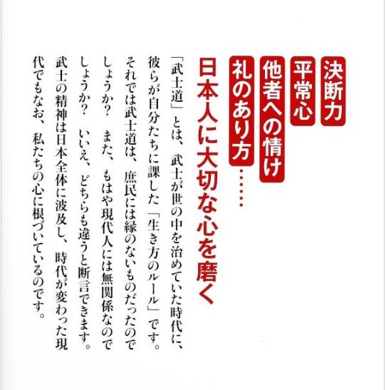 zukaibushi04